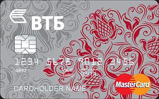 Отзывы о кредитной карте для зарплатных клиентов от банка ВТБ