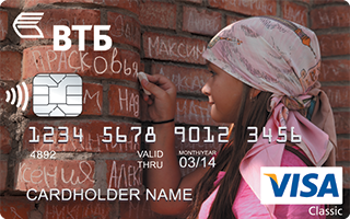 Отзывы о кредитной карте «Дар Святыне»