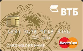 Отзывы о дебетовых картах Visa Gold и Gold MasterCard от банка ВТБ