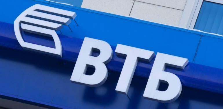 Процедура открытия вклада в банке ВТБ