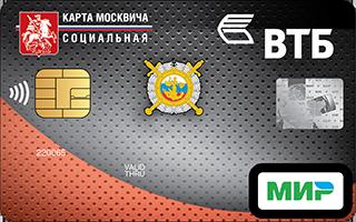Отзывы о социальной карте сотрудника МВД от ВТБ банка