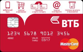 Отзывы о дебетовых неэмбоссированных картах ВТБ банка