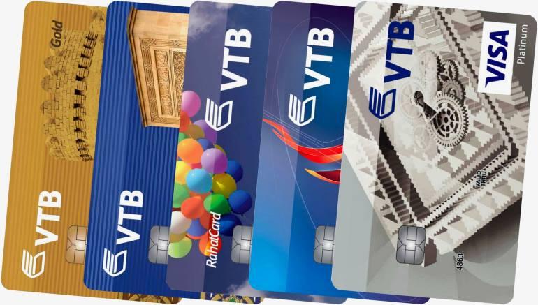 Закрытие дебетовой карты в банке ВТБ