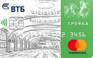 Отзывы о дебетовой карте Mastercard «Супер3» от банка ВТБ