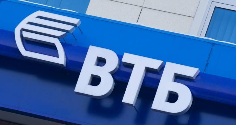 Банкоматы партнеры банка ВТБ без комиссии
