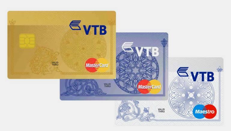 Как заказать дебетовую карту банка ВТБ?