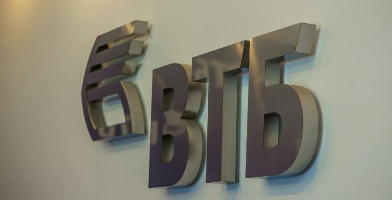 Лизинг в банке ВТБ для юридических лиц