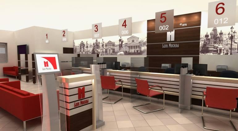 Мобильное приложение ВТБ банка Москвы