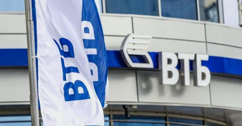 Овердрафт в банке ВТБ для юридических лиц