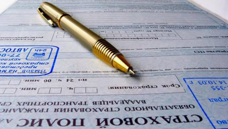 Оформление медицинского полиса в ВТБ страховании