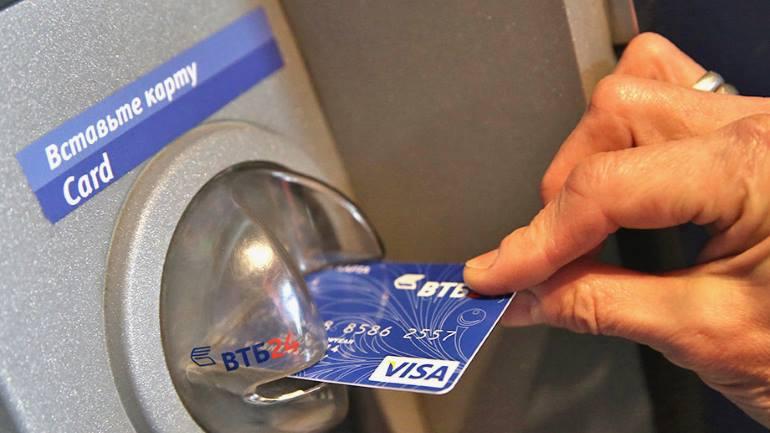 Снятие наличных с кредитной карты банка ВТБ
