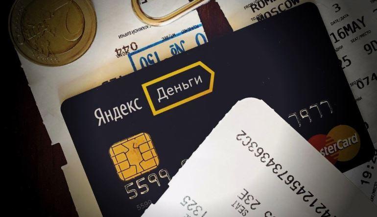 Вывод Яндекс денег на карту ВТБ