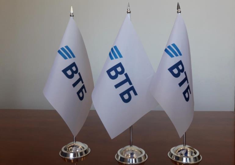 Банковская гарантия в ВТБ банке