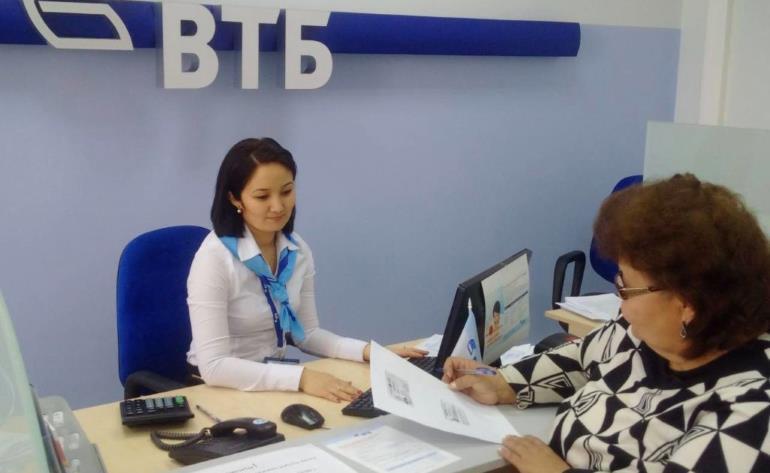 Кредит наличными для пенсионеров в ВТБ